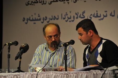 شعرخوانی در سلیمانیه ی عراق... رضا کاظمی... مریوان حلبچه ای