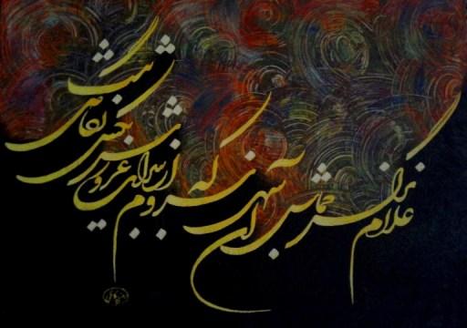 رضا کاظمی / علیرضا کدخدایی